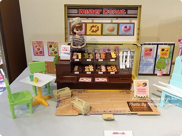誕生50周年記念「リカちゃん展」 リカちゃん ドーナツいっぱい ミスタードーナツショップ 展示