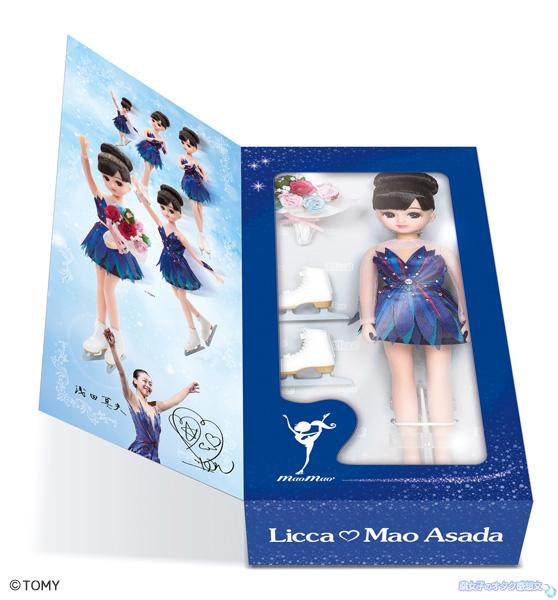 浅田真央♥リカちゃん人形セット記念フレーム切手セット付 蓋をあけたところ