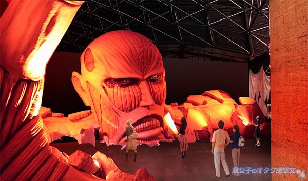 """「進撃の巨人×富士急ハイランド」""""1/1リアルスケール""""超大型巨人出現"""