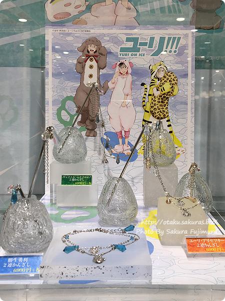 「ユーリ!!! on ICE」アイスキャッスルはせつ出張所 in 新宿マルイアネックス オリジナルグッズ かんざし(3種) 各 税込7,452円