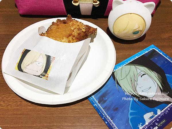 ユーリ!!! on ICE in ナンジャタウンコラボ フードメニュー じーちゃんの味!ユーラチカ絶賛、カツ丼ピロシキ