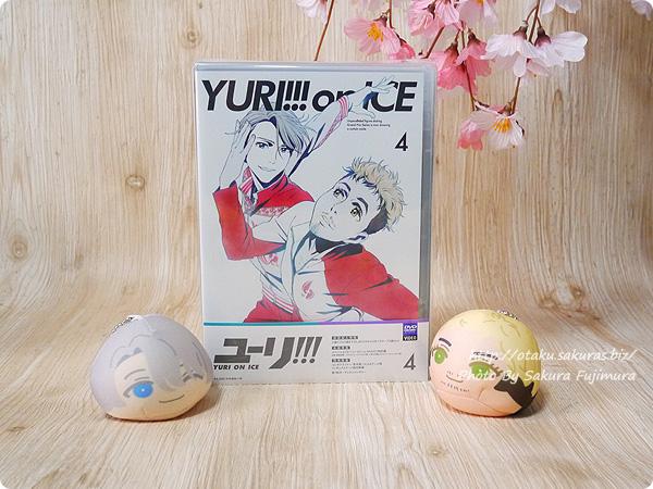 アニメ「ユーリ!!! on ICE」Blu-ray&DVD第4巻 届いた