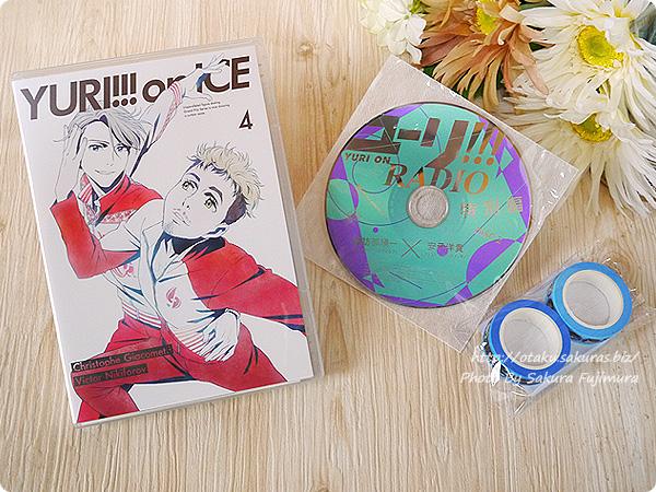 アニメ「ユーリ!!! on ICE」Blu-ray&DVD第4巻 中身