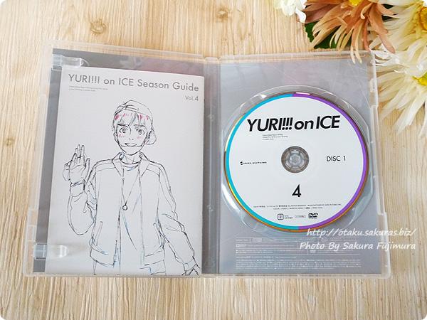アニメ「ユーリ!!! on ICE」Blu-ray&DVD第4巻特典 円盤デザインと特製ブックレット表紙