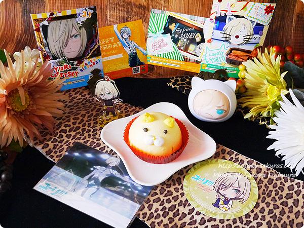 セブンイレブン・ねこちゃんマンゴーのムースケーキでユーリプリセツキー生誕祭2017をお祝い その1