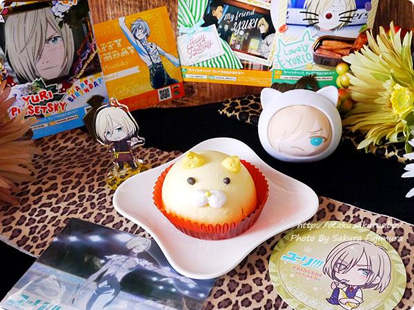 セブンイレブン・ねこちゃんマンゴーのムースケーキでユーリプリセツキー生誕祭2017をお祝い その2