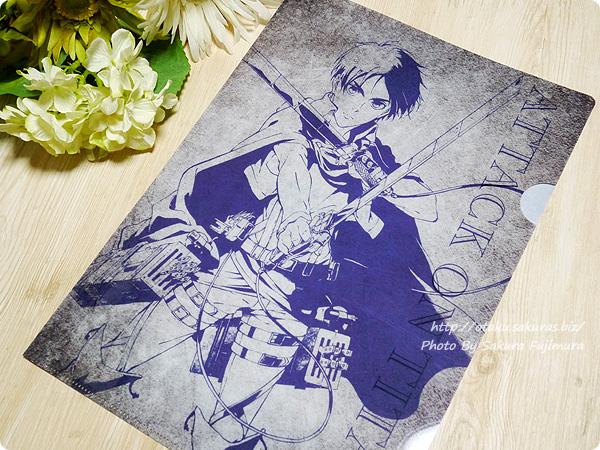 【セブンイレブン限定】進撃の巨人オリジナルデザインA4クリアファイル エレン