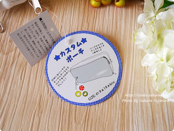 3coins(3コインズ)で300円で買った透明カスタムポーチ 痛ポーチ タグ