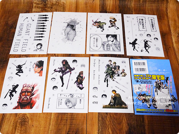諫山創「進撃の巨人」22巻限定版「特製ウォール・ステッカー」付き 付録のステッカー全種類