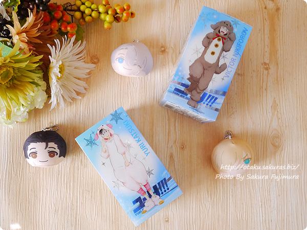 ユーリ!!! on ICE×マルイアネックスコラボ・アイスキャッスルはせつ出張所 プリントクッキー 買えたよ!