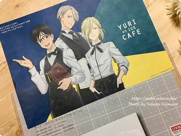 100円ショップダイソー A3硬質カードケース(200円商品) に「ユーリ!!! on ICEカフェ」ランチョンマット(紙製)入れてみる