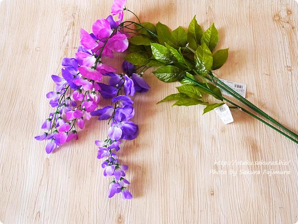 100円ショップ・ダイソーで買った藤の花の造花 2種類 全体