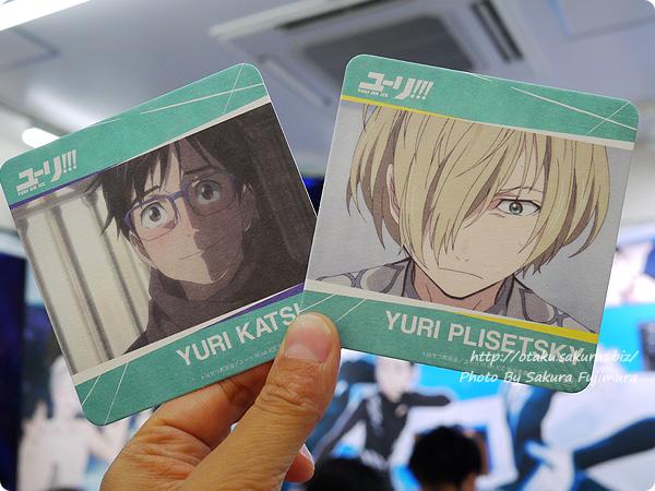 ユーリ!!! on ICE×アニメプラザ秋葉原店コラボ コラボカフェ もらったコースター勇利とユリオ