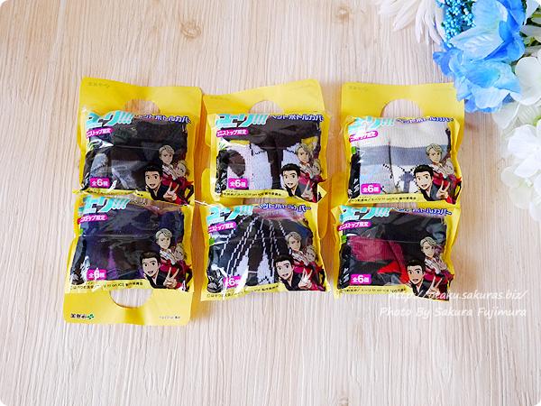 アニメ「ユーリ!!! on ICE」×ミニストップコラボキャンペーン 衣装デザインオリジナルペットボトルカバー パッケージ