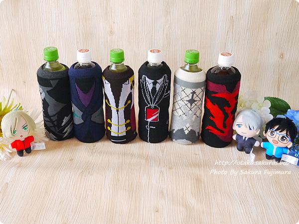 アニメ「ユーリ!!! on ICE」×ミニストップコラボキャンペーン 衣装デザインオリジナルペットボトルカバー ペットボトルに装着してみた 表