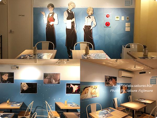 原宿・表参道OMOTESANDO BOX CAFE&SPACE「ユーリ!!! on ICE カフェ」 店内の様子 その3
