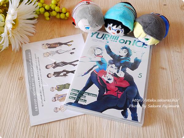 アニメ「ユーリ!!! on ICE」Blu-ray&DVD第5巻 中身