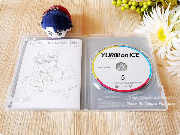 アニメ「ユーリ!!! on ICE」Blu-ray&DVD第5巻 円盤デザインとブックレット表紙