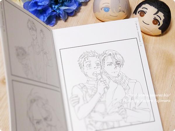 アニメ「ユーリ!!! on ICE」Blu-ray&DVD第6巻 ユーリ!!! on ICE 塗り絵BOOK ユーリ!!! on ICE 塗り絵BOOK 一部