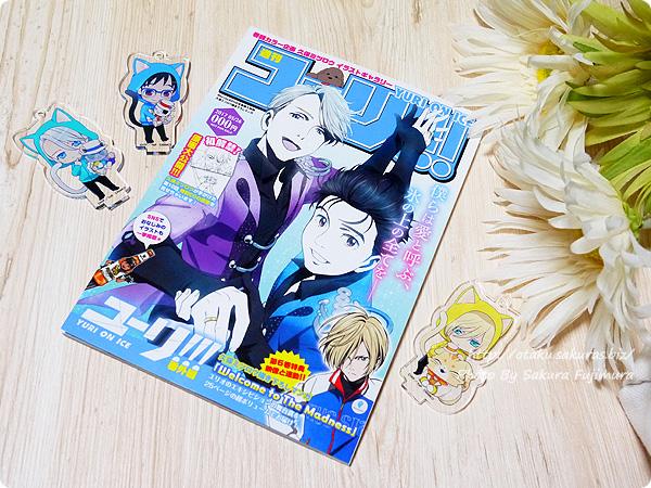 アニメ「ユーリ!!! on ICE」Blu-ray&DVDメーカー全巻購入特典『久保ミツロウ描き下ろしマンガ』 表紙