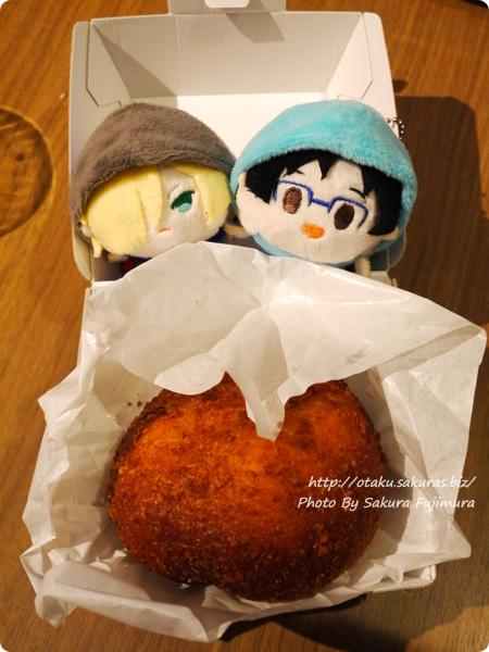 原宿・表参道OMOTESANDO BOX CAFE&SPACE「ユーリ!!! on ICE カフェ」 ユーリのピロシキ ピロシキ全体