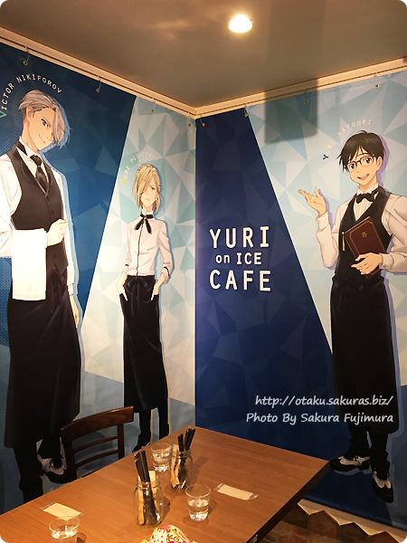 原宿・表参道OMOTESANDO BOX CAFE&SPACE「ユーリ!!! on ICE カフェ」 通された神席