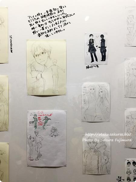 「久保ミツロウ展」ユーリ!!! on ICE展示メモ