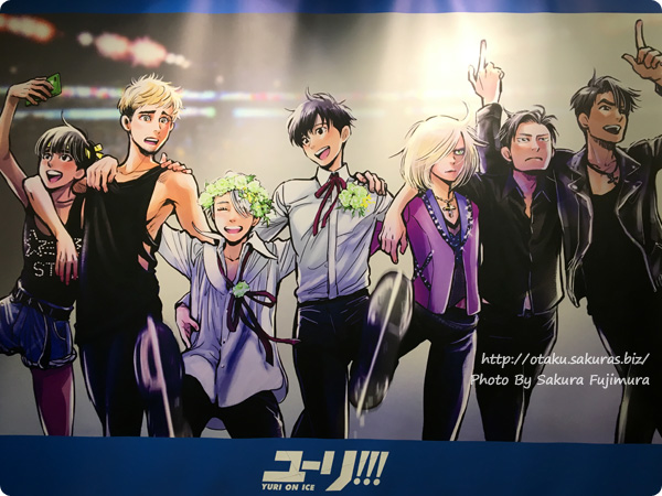「久保ミツロウ展」ユーリ!!! on ICEパネル展示