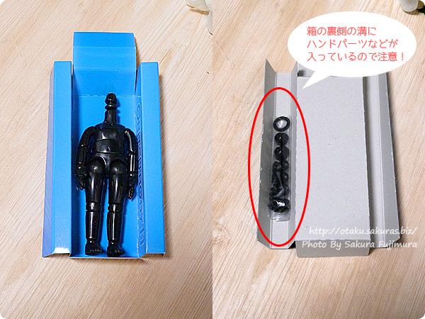 オビツ製作所 オビツ11 ボディ  ブラック[黒] 箱の裏側の溝にハンドパーツが入っている