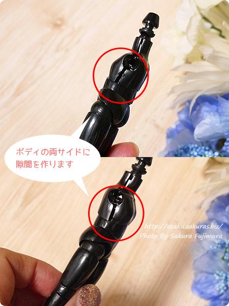 オビツ製作所 オビツ11ボディ ブラック[黒]素体 両サイドの脇に隙間を作る
