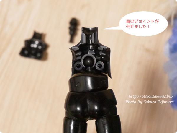 オビツ製作所 オビツ11ボディ ブラック[黒]素体 首ジョイントを外す