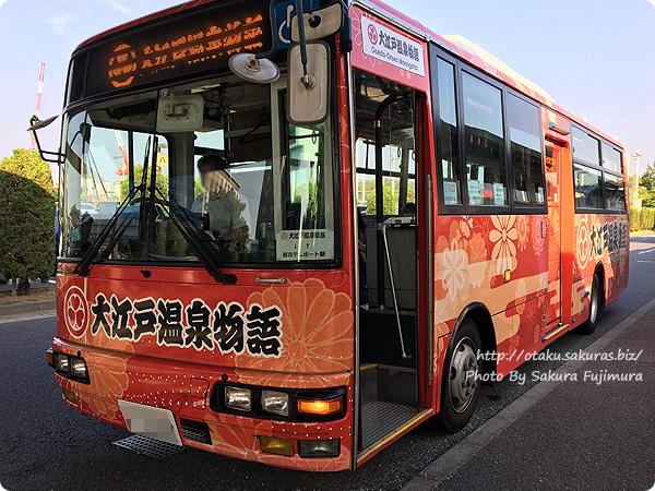 ユーリ!!! on ICE×大江戸温泉物語「大江戸温泉 on ICE」シャトルバス