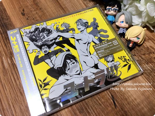 「ユートラ♨/ユーリ!!! on ICE オリジナル・サウンドトラックCOLLECTION」ジャケットパッケージ