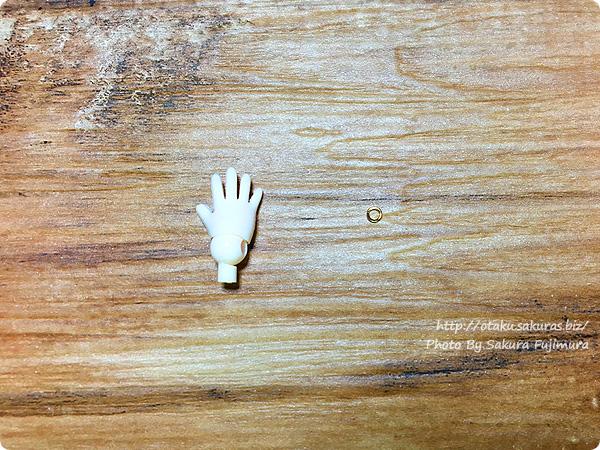 オビツ11ハンドパーツ 指輪をつけたい手を外す