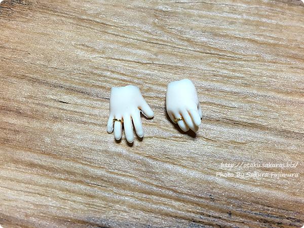 オビツ11ハンドパーツ 2種類の手に指輪を装着した