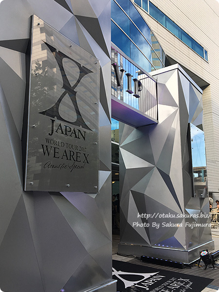 「X JAPAN WORLD TOUR 2017 WE ARE X Acoustic Special Miracle~奇跡の夜~6DAYS」VIP専用入口
