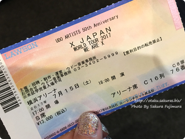 「X JAPAN WORLD TOUR 2017 WE ARE X Acoustic Special Miracle~奇跡の夜~6DAYS」チケット