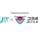 「ユーリ!!! on ICE × サガン鳥栖」コラボマッチのグッズラインナップ情報まとめ