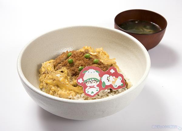 「Yuri on Ice×Sanrio characters」勇利とポチャッコのだいまんぞく!まんぷくカツ丼 1,590円(税抜)