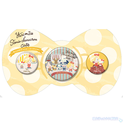 Yuri on Ice×Sanrio characters Cafe 缶バッジ3個セット(ユーリ・プリセツキー×ハローキティ)