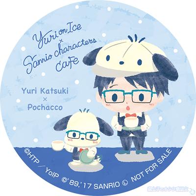 「Yuri on Ice×Sanrio characters」コースター(ランダム4種)勇利