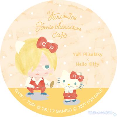 「Yuri on Ice×Sanrio characters」コースター(ランダム4種)ユリオ