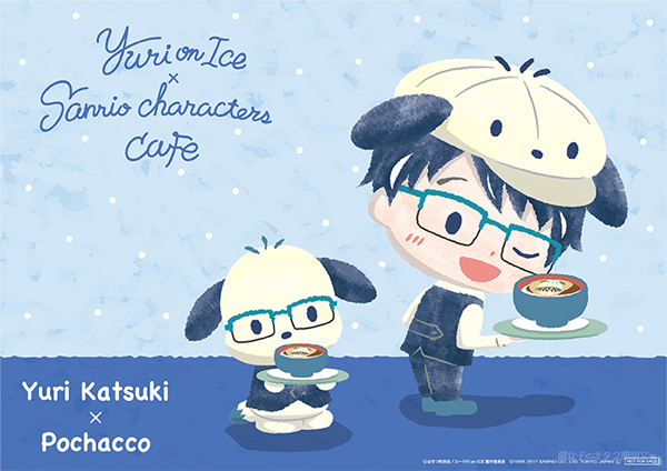 「Yuri on Ice×Sanrio characters」オリジナルランチョンマット(全4種類) 勝生勇利×ポチャッコ