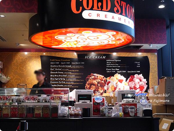 コールド・ストーン・クリーマリー (Cold Stone Creamery)  東京スカイツリー・ソラマチ店 ユーリ!!! on ICEコラボ 店内レジ付近