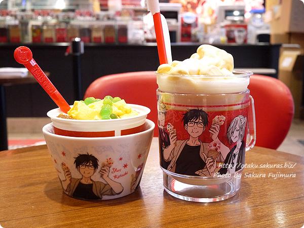 コールド・ストーン・クリーマリー (Cold Stone Creamery)  東京スカイツリー・ソラマチ店 ユーリ!!! on ICEコラボ 勇利 KATSUDO on ICEとユリオ クーリーズ