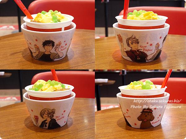 コールド・ストーン・クリーマリー (Cold Stone Creamery)  東京スカイツリー・ソラマチ店 ユーリ!!! on ICEコラボ 勇利 KATSUDO on ICE 全方向