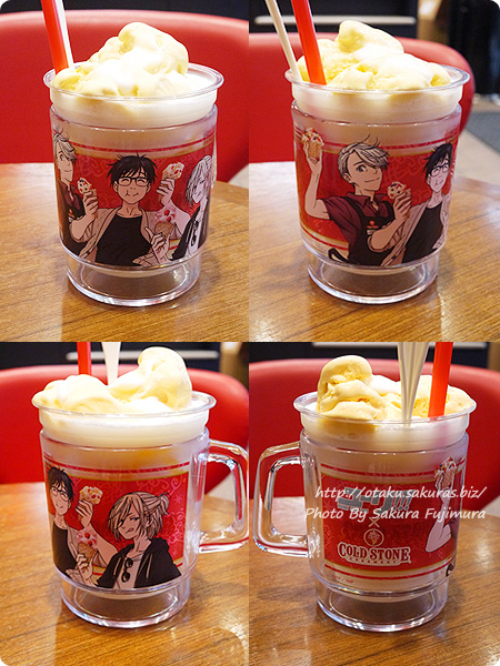 コールド・ストーン・クリーマリー (Cold Stone Creamery)  東京スカイツリー・ソラマチ店 ユーリ!!! on ICEコラボ 全角度