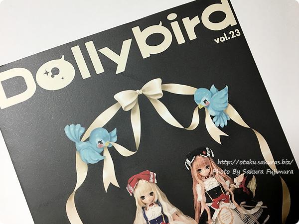 Dollybird vol.23 表紙