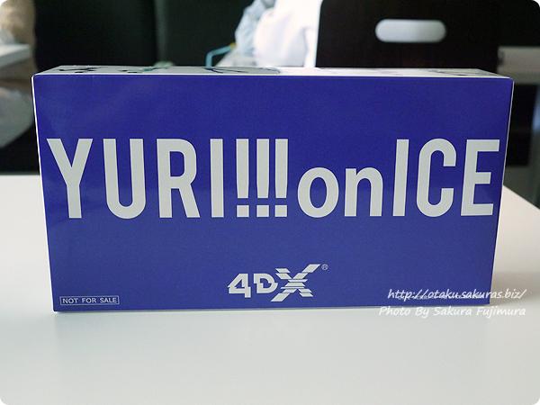 アニメ「ユーリ!!! on ICE」4DX  vol.1 来場者特典 ボックスティッシュ 裏側