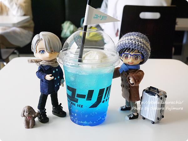 アニメ「ユーリ!!! on ICE」4DX  購入者特典付き応援ドリンクとYOIオビツろいど